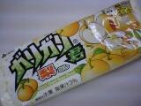 nashi.JPG